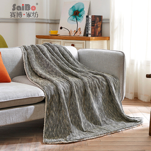 Cozy Extra Warm Jacquard Flannel Blankets